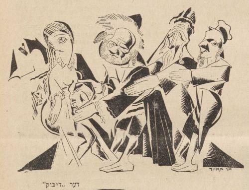 """Ilustracja Zuniego Mauda przedstawiająca """"wyciąganie"""" dybuka z Lei"""