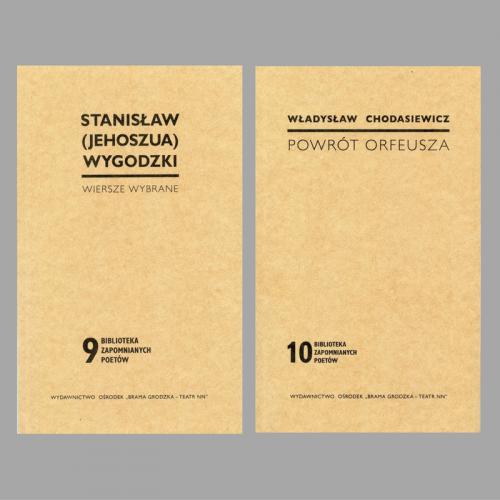 """Philobiblion lubelski (5) """"Biblioteka Zapomnianych Poetów"""". Nowości"""
