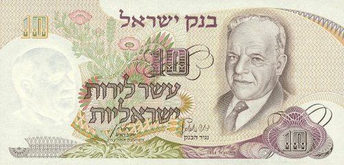 10 lir izraelskich z podobizną Bialika