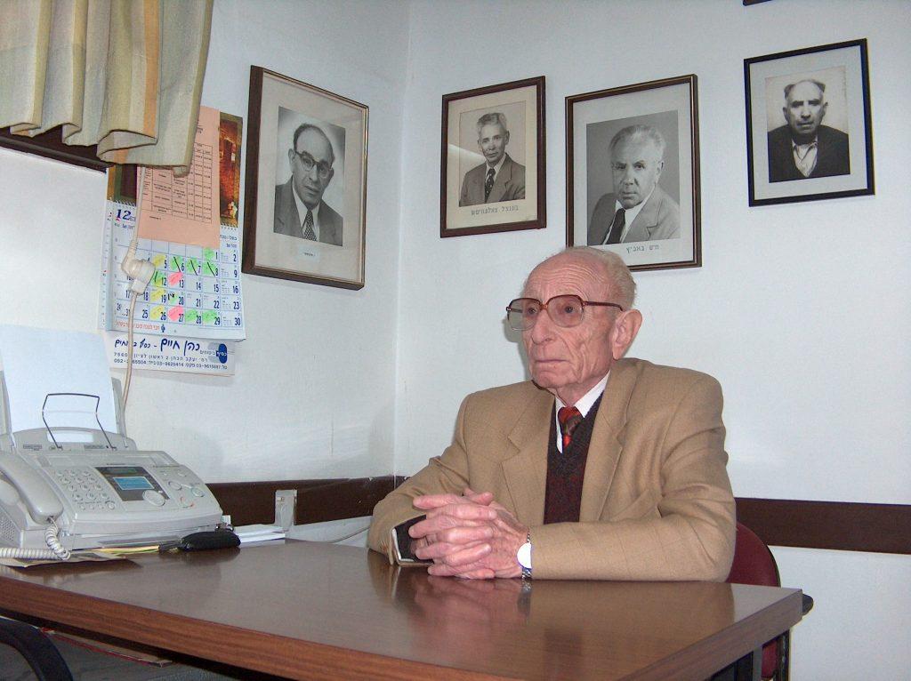 Josef Fraind