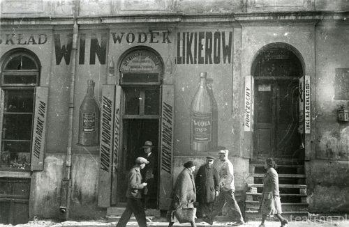 Początek ulicy Lubartowskiej, fot. Stefan Kiełsznia, ze zbiorów Jerzego Kiełszni