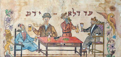 """Chasydzi i sefardyjczyk świętujący Purim, inskrypcja głosi, by pić tak dużo, by nie odróżnić słów """"przeklęty Haman"""" od """"błogosławiony Mardocheusz"""", XIX w., Safed, Wikimedia Commons"""